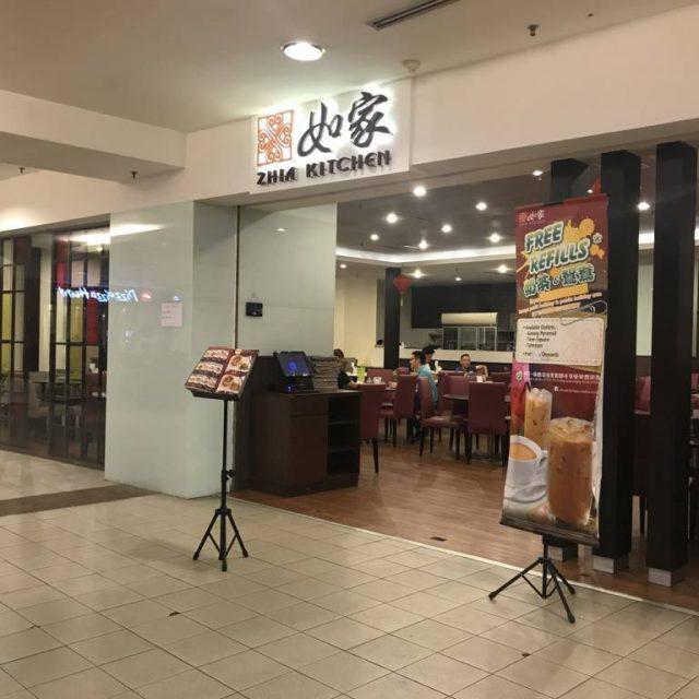 Japanese Kitchen Fresno Ca: Zhia Kitchen Restaurant